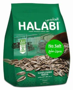 Halabi No Salt Sunflower Seeds 175 g