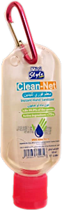 Clean-Net Instant Hand Sanitizer Pink Aloe Vera 50 ml