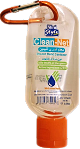 Clean-Net Instant Hand Sanitizer Orange Aloe Vera 50 ml