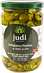 Judi Lebanon Jalapeno Pickles 500 g