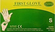 First Gloves Powdered Small  - 100 Pcs