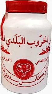 Bsat Kharroub Molasses 1 Kg