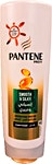 Pantene Smooth & Silky Conditioner 360 ml