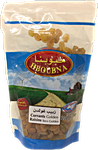 Hboubna Currants Golden 200 g