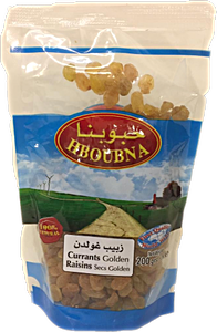 Hboubna Currants Golden 200 g