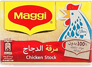Maggi Chicken Stock Cube 20 g