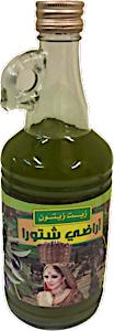 Aradi Chtoura Olive Oil 500 ml