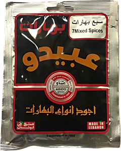 Abido 7 Mixed Spices 50 g