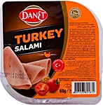 Danet Turkey Salami 60 g