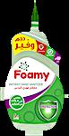 Foamy Instant Hand Sanitizer 5.1 L