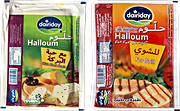 DairyDay Halloum Black Cumin + For Grill x2