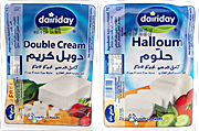 DairyDay Halloum + Double Cream x2
