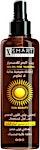 X Smart Tanning Oil Spray 250 ml