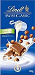 Lindt Swiss Milk Chocolate 100 g