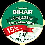 Bihar Kashkaval Cow 300 g