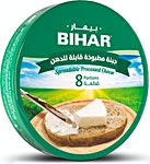 Bihar Processed Cheese 8 Portions
