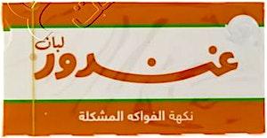 Gandour Gum Fruit 13.5 g