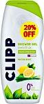 Clipp Shower Gel Matcha Blast 250 ml