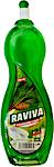 Raviva Pine Dishwashing Liquid 700 ml