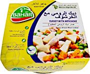 Bahar Turkey with Artichoke 165 g