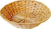 Bamboo Basket Large 1's