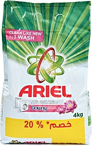 Ariel Downy 4 kg - Save 20%
