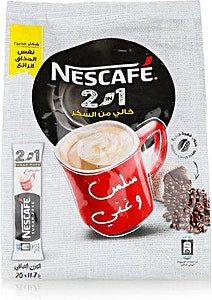 Nescafe 2-in-1 Sugar Free 20's