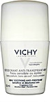 Vichy Soothing Anti-Perspirant Roll For Women 50 ml