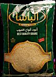 Al Basha Egyptian Rice 900 g