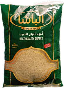 Al Basha Egyptian Rice 900 g