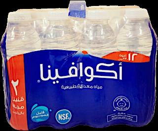 Aquafina Water 330 ml - 10 + 2 Free