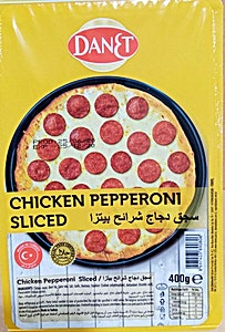 Danet Chicken Pepperoni Sliced 400 g