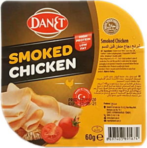 Danet Smoked Chicken 60 g