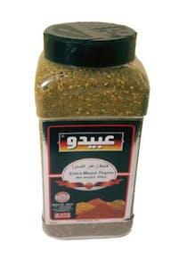 Abido Zaatar Extra Mixed Jar 500 g