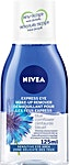 Nivea  Double Effect WaterProof Eye Make-Up Remover 125 ml