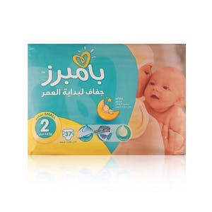 Pampers Mini 2 37's