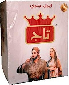 Taj Earl Grey Ceylon Tea 150 g
