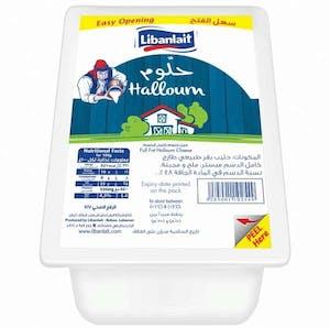 Libanlait Halloum 1's