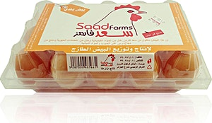 Saad Eggs Baladi 15's