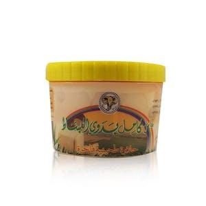 Bsat Halawa Extra 450 g