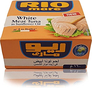 Rio Mare White Meat Tuna in Sunflower Oil 160 g
