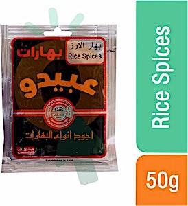 Abido Rice Spices 50 g