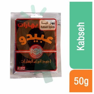 Abido Kabseh Spices 50 g