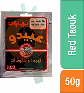 Abido Red Taouk Spices 50 g