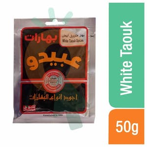 Abido White Taouk Spices 50 g