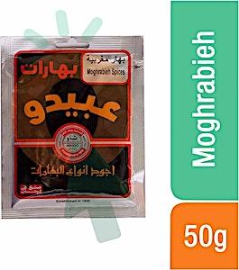 Abido Moghrabieh Spices 50 g