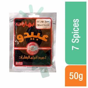 Abido 7 Mixed Spices 50 g