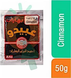 Abido Cinnamon 50 g