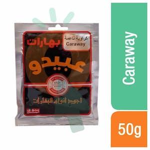 Abido Caraway 50 g