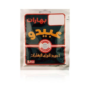 Abido Mild Curry Spices 50 g